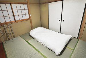 Otsuka 7-1