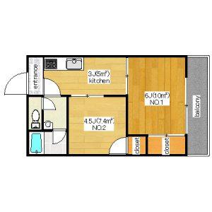 Appartement Otsuka 4